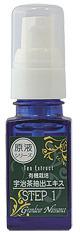 G&A Tea Cosmetics STEP 1 - żel pod oczy nawilżający i redukujący przebarwienia skóry, 20 ml