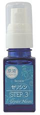 G&A Tea Cosmetics STEP 3 - żel pod oczy z jedwabiem do skóry matowej i wysuszonej , 20 ml