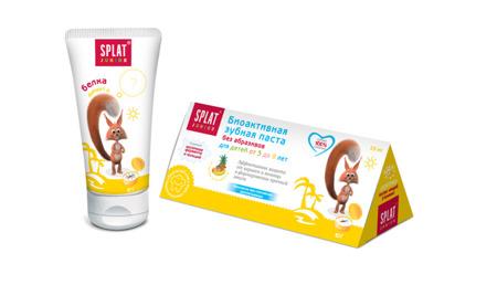 SPLAT Junior South- bio-aktywna pasta do mycia zębów dla dzieci w wieku 3-8 lat z kompleksem unikalnych enzymów - owoce tutti-frutti