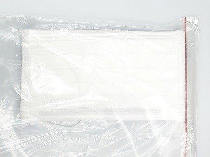 UNIGLOVES PROFIL PLUS 3 warstwowe maseczki ochronne IIR na gumkę, białe, 10 szt